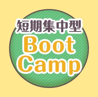 合宿型しつけ教室Boot Camp