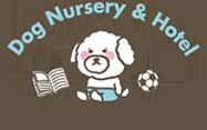 東京都調布市多摩川の犬の保育園・ケージレスホテル LITTLE CHIKA(リトルチカ)
